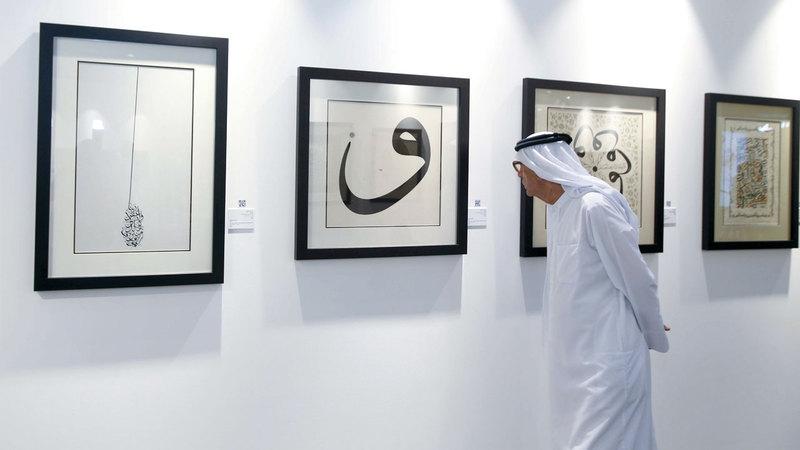 «المعرض» يسعى إلى إثراء المشهد الثقافي المتنامي في دبي. الإمارات اليوم - أرشيفية