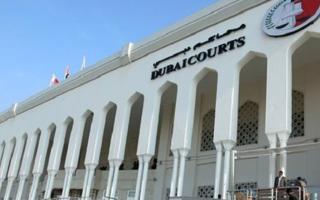 الصورة: خدمات مهمة يمكن الحصول عليها عن بعد من محاكم دبي