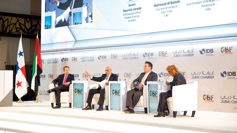 فعاليات النسخة الثالثة من «المنتدى العالمي للأعمال لدول أميركا اللاتينية» اختتمت في بنما أمس. من المصدر