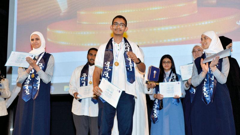 تتويج الخالدي جرى في حفل كبير بمركز جابر الأحمد الثقافي في العاصمة الكويت.  من المصدر