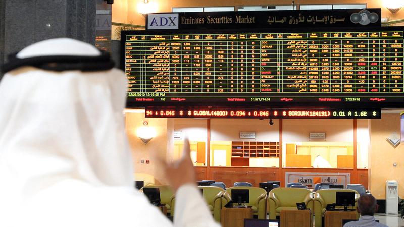 مؤشر «أبوظبي للأوراق المالية» ارتفع بنسبة 2.41%. الإمارات اليوم