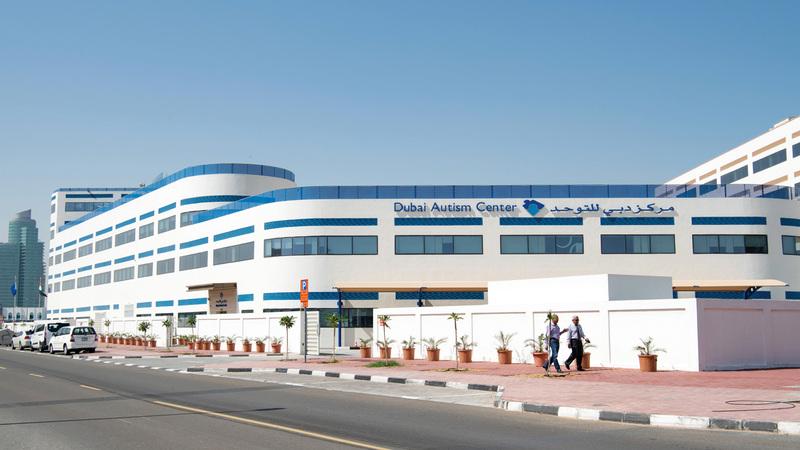 مركز دبي للتوحد يستوعب 240 طالباً وطالبة. أرشيفية