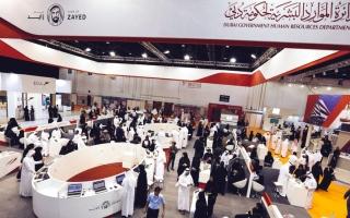 الصورة: «موارد بشرية دبي»: 4 كفاءات إلزامية لموظفي الحكومة