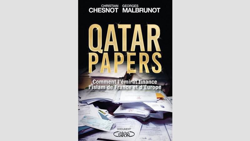 غلاف كتاب «أوراق قطر». أرشيفية
