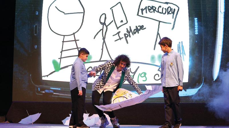 العرض قدم على مسرح الطفل في المهرجان. من المصدر