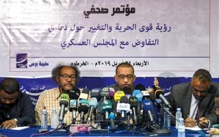 الصورة: قادة الاحتجاجات في السودان يدعون إلى «مسيرة مليونية» للمطالبة بحكم مدني