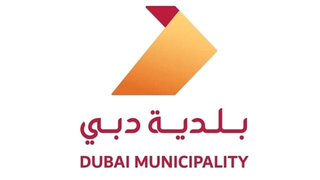 بلدية دبي  تنفذ خطة لتطهير وتعقيم شوارع الإمارة - محليات - صحة - الإمارات اليوم