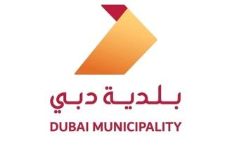 الصورة: بلدية دبي: المنتجات المستخدمة في عمليات التعقيم آمنة وموادها الفعالة معتمدة عالمياً