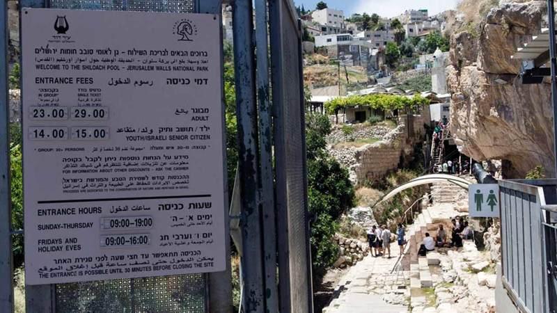 جمعية إلعاد تشرف على حدائق شرق القدس ما يمكنها من الإنشاء السكني فوقها. الإمارات اليوم