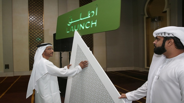 New electronic technologies to service Abu Dhabi Pensioners