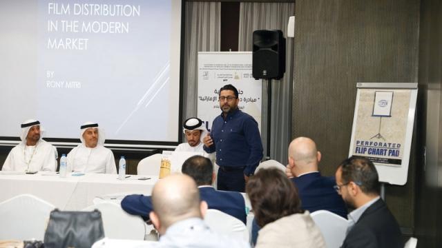 UAE Film Support Initiative - International News