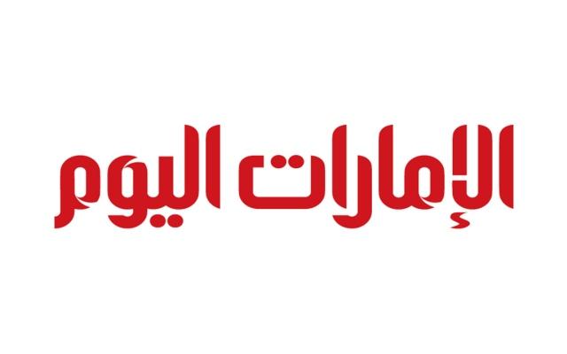 الصورة: منال بنت محمد: سمو الشيخة فاطمة بنت مبارك رمز عالمي للإخلاص والعطاء لخدمة الإنسانية