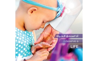 الصورة: أصدقاء مرضى السرطان تطلق «أنا أستحق الحياة»