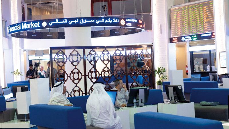 مؤشر سوق دبي تراجع 3.11% خلال تعاملات الأسبوع الماضي. أرشيفية