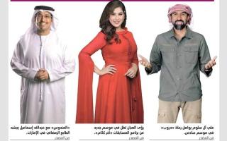 الصورة: 19 برنامجاً بروح رمضانية على شاشة تلفزيون دبي