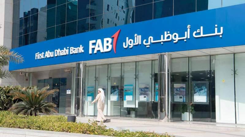 «أبوظبي الأول» تصدّر قائمة البنوك الأكثر ربحاً خلال الربع الأول من 2019. تصوير: أحمد عرديتي