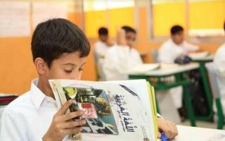 الصورة: محرم يحدد موعد انطلاقة العام الدراسي الجديد