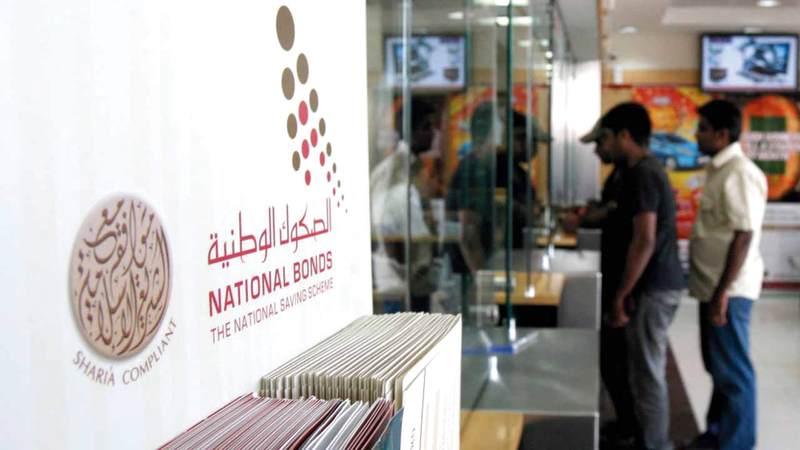 النتائج التي أظهرها مؤشر الصكوك الوطنية تؤكد أن الإمارات تُعدّ بيئة مثالية للادخار. أرشيفية