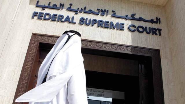 نقض حكم رفض دعوى بنك يطالب عميلاً متعثراً بـ 680 ألف درهم ديوناً قديمة - الإمارات اليوم