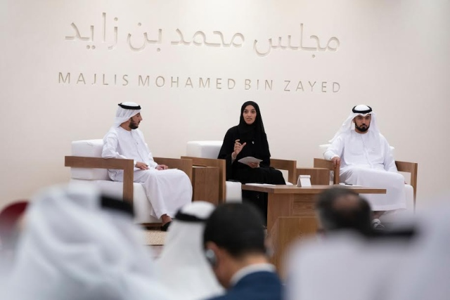 Mohammed bin Zaid's Council: The extremist group of