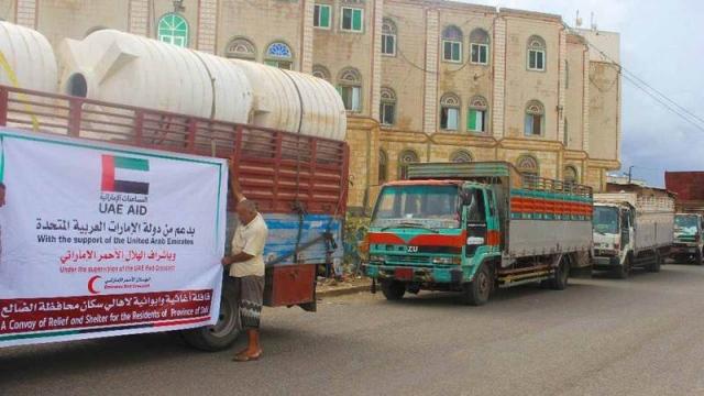 الإمارات تسيّر قافلة مساعدات إنسانية إلى الضالع