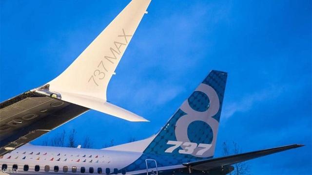 «بوينغ» تقر للمرة الأولى بخلل في طائرات «737 ماكس»