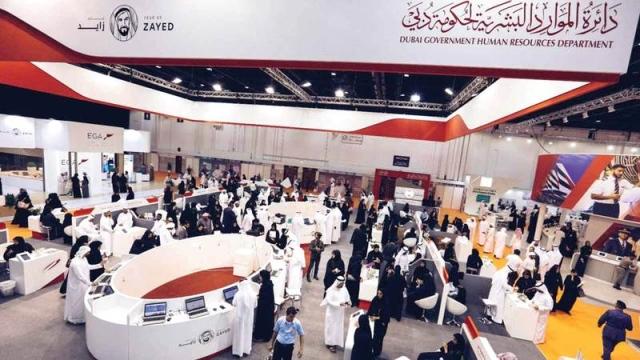 «موارد دبي»: 9 إجراءات لإدارة الأداء المتدني للموظفين - الإمارات اليوم