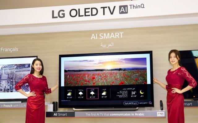 إل جي تقدم لأول مرة في العالم تلفازًا مدّعمًا بالذكاء الاصطناعي يفهم العربية
