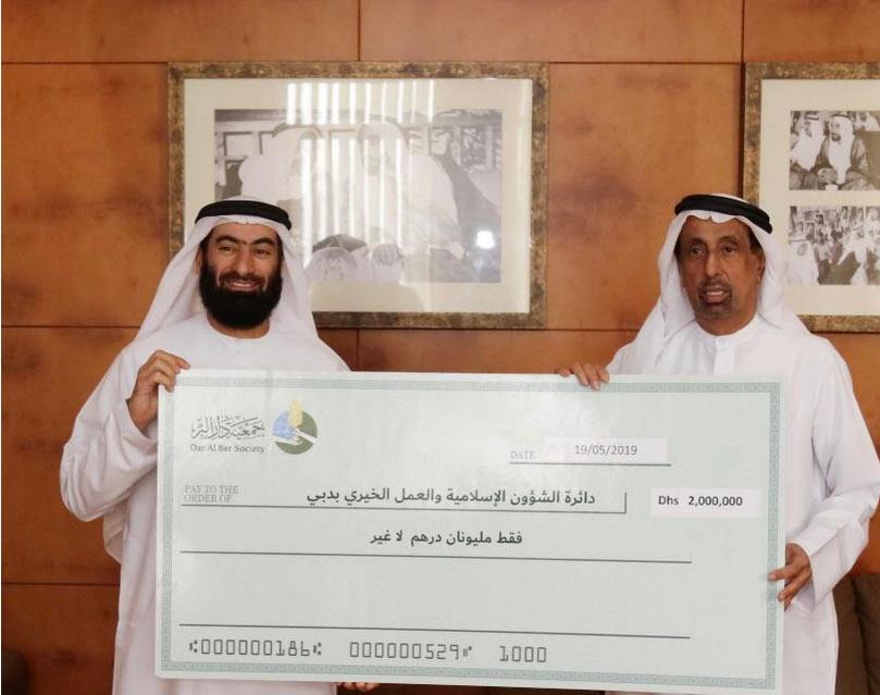 تكفلت جمعية دار البر في دبي بسداد مبلغ مليونَي درهم لمصلحة مبادرة «ياك العون»،