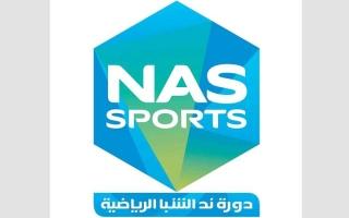 «مدرسة القيادة السعودية» يتأهل للمربع الذهبي