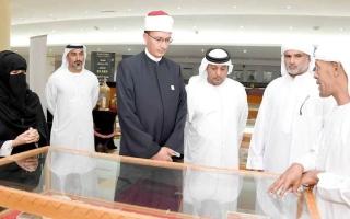 الصورة: «صلة الرحم» محاضرة في «رمضاني تراث الإمارات»