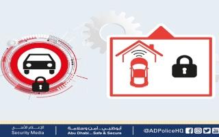 شرطة أبوظبي تعمم الحجز الذكي للمركبات يونيو المقبل