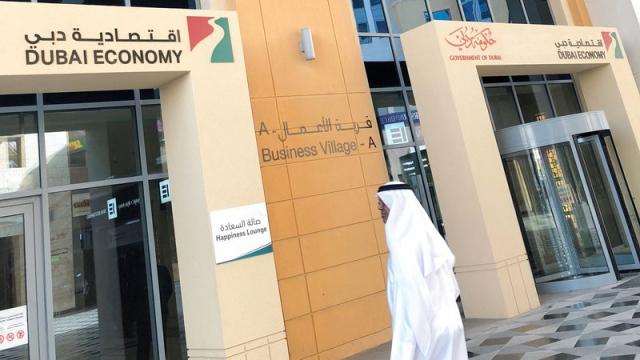 9514 رخصة أعمال جديدة أصدرتها دبي خلال 4 أشهر - الإمارات اليوم