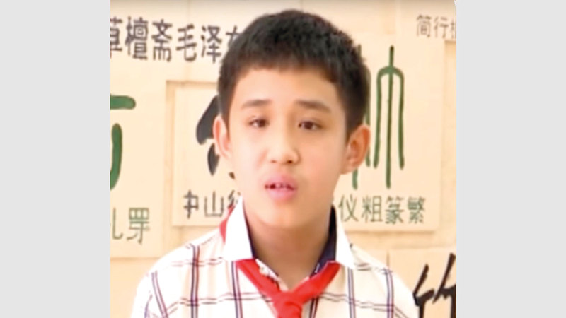 لو جيه تشن نال الجائزة الأولى في مسابقة إقليمية للعلوم والابتكار.  أرشيفية