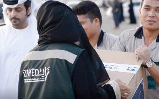 الصورة: «زايد الإنسانية» توزع ميراً رمضانياً على الأسر المتعففة