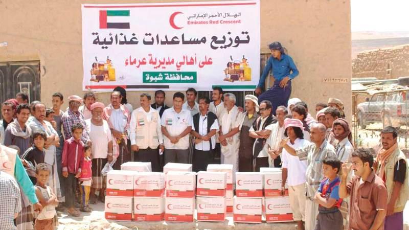 «الهلال الأحمر الإماراتي» تسهم في تخفيف معاناة اليمنيين.  من المصدر
