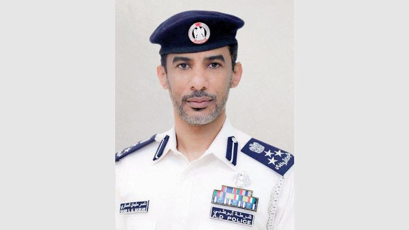 العميد ناصر المسكري. من المصدر