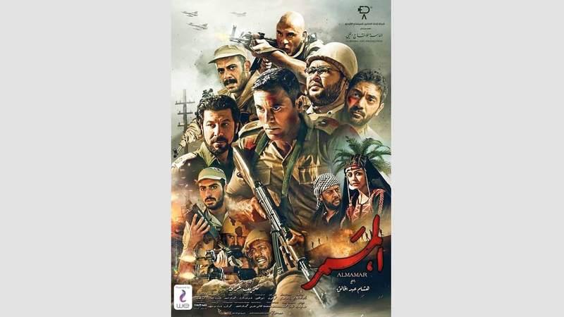 فيلم «الممر» يتناول إحدى بطولات الصاعقة المصرية. من المصدر