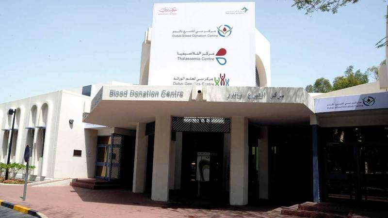 المركز نفّذ خلال شهر رمضان خطة شاملة للتبرع بالدم. أرشيفية