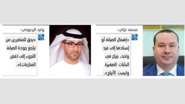 Companies in Sharjah and Ajman take advantage of maintenance