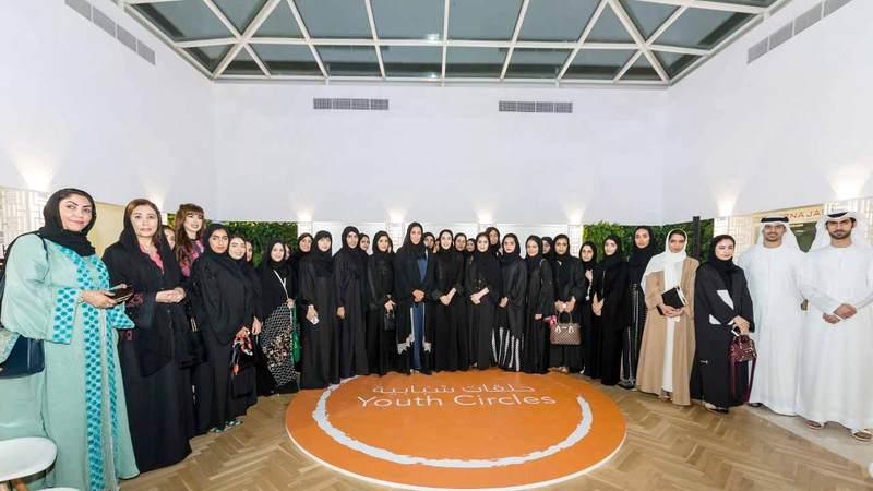 الحلقة الشبابية أقيمت بحضور نخبة من الشباب والشابات.  من المصدر