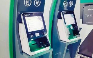 الصورة: إطلاق «أجهزة خدمة ذاتية» لرد ضريبة القيمة المضافة إلى السياح