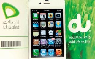 الصورة: «تنظيم الاتصالات» تُراجع إجراءات التعامل مع مواقع التجارة الإلكترونية