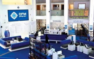 الصورة: مؤتمر «دبي المالي» للمستثمرين العالميين يستقطب 21 مؤسسة جديدة
