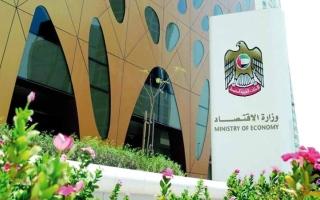 الصورة: «الاقتصاد»: مبادرة تتيح للشركات الصغيرة الإماراتية النفاذ إلى الأسواق الأوروبية