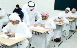 الصورة: 29 ألف طالب في الصف الـ 12 يؤدون امتحانات نهاية العام اليوم