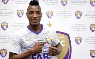 الصورة: محترف العين كودجو أفضل لاعب أجنبي في الدوري المغربي