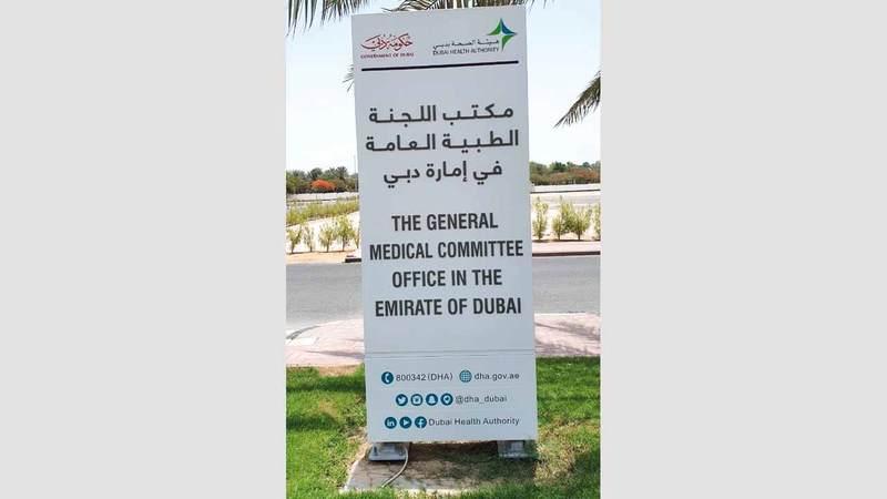 اللجنة وضعت معايير وضوابط محددة تستند إليها في قبول ورفض الإجازات المرضية. من المصدر