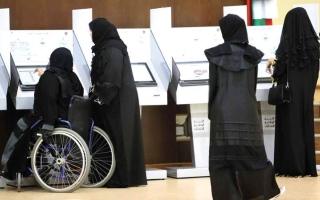الصورة: قرار رئيس الدولة برفع تمثيل المرأة في «الوطني» إلى 50% يدخل حيز التنفيذ