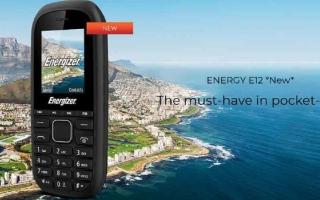 الصورة: هاتف «إنرجايزر» بـ 50 درهماً.. وهذه مواصفاته